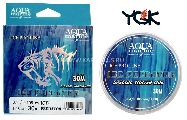 Леска Aquamarine YGK Ice Predator